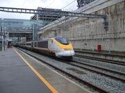 Utovica High-Speed Train