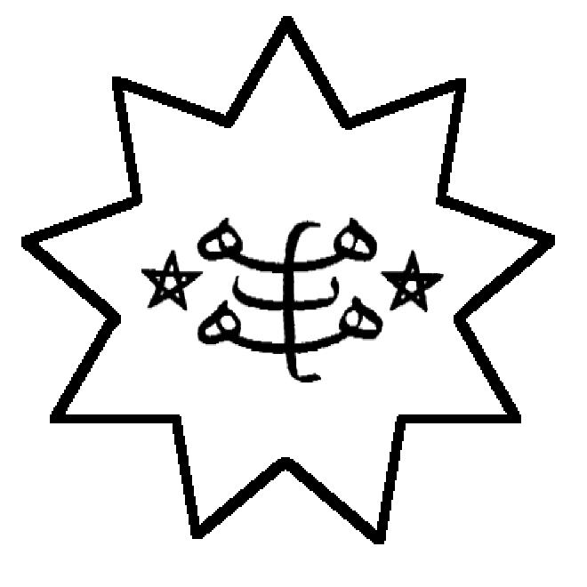 Image Ringstoneg Cyber Nations Wiki Fandom Powered By Wikia