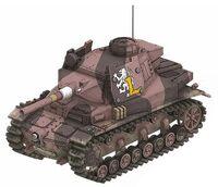 Panzer-2
