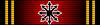 Disorder War Ribbon