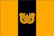 OSF flag small2