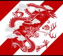 The Dragon Coalition