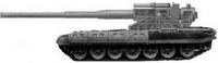 Panzerhummel2