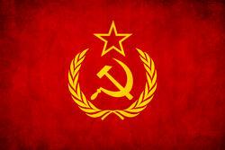 GCUflag