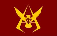 Azeon-1