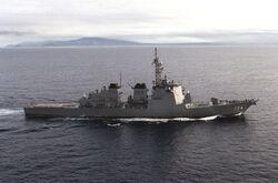 MNS Yamato