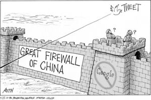 Great-Firewall2