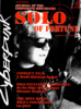 Solo of Fortune
