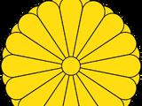 Imperial Household of Japan
