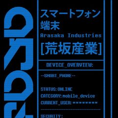 Arasaka Interface