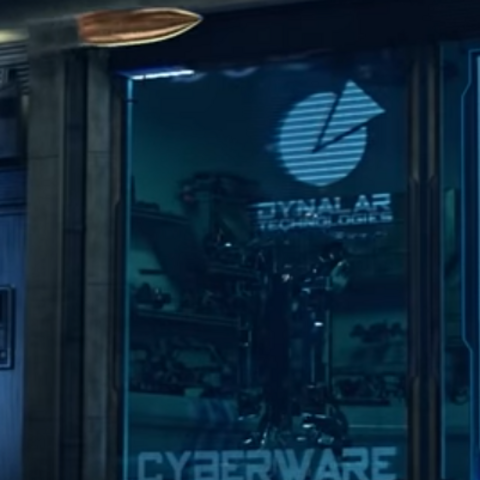 Dynalar Logo in original Teaser Trailer