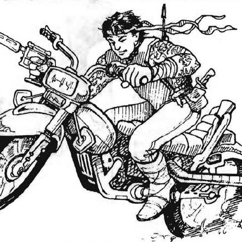 thumb Yakuza soldier
