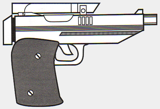 File:Weapon Image LasterNiner.jpg