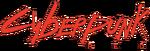 Logo CyberpunkRed