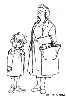 File:Parent and Child.png
