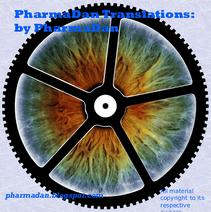 Pharmadanlogo