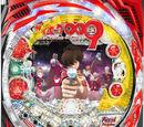 CR Cyborg 009-Kizuna-