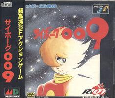 009 Mega CD