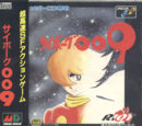 Cyborg 009 (Sega Mega CD Game)