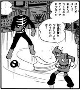 Skull noheadmanga