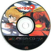 Cyborg Sega disc