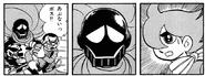Skull firstappearancemanga