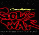 Cyborg 009: Conclusion GOD'S WAR: Prologue (OVA)