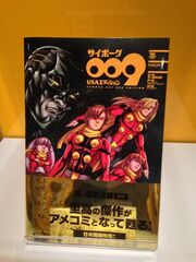 Manga Museum copy