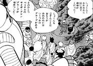 MythosCyborgs manga3