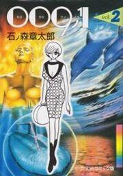 009-1 manga