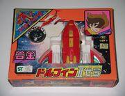 Dolphin II Toy