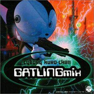 CKc Gattling Mix