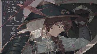 Cytus II 決戦 - 篤志【音源】 【高音質】