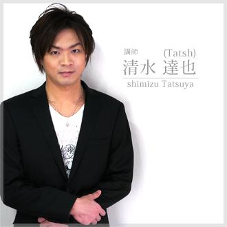 Shimizu tatsuya