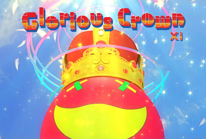 Glorious Crown