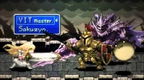 Cytus Chapter R - VitMaster - Sakuzyo
