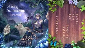 【Cytus2 Rin】Starry Summoner【アマギセーラ 民族調】