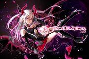 Devillic Sphere