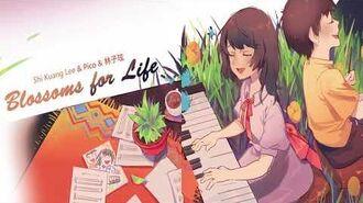 Cytus II Blossoms for Life - Shi Kuang Lee & Pico & 林子玹【音源】 【高音質】