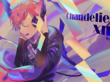Chandelier XIII