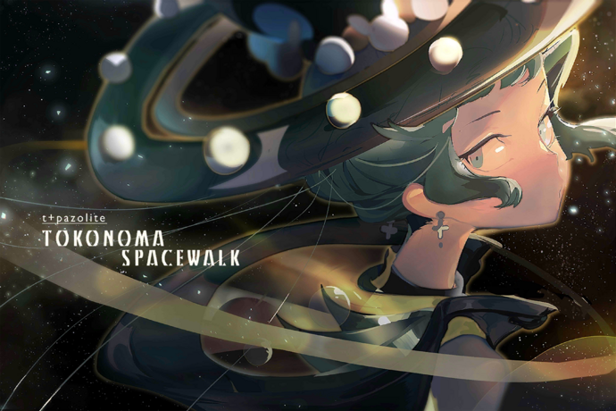 TOKONOMA Spacewalk