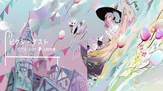 -Cytus II- PIXIE DUST - 上村叶恵 【音源】 【高音質】