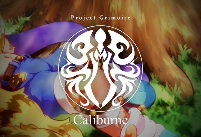 Caliburne ~ Story of the Legendary sword ~