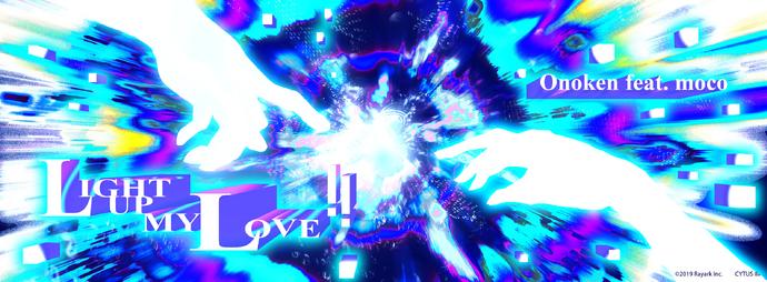 Light up my love!! (Cytus II)