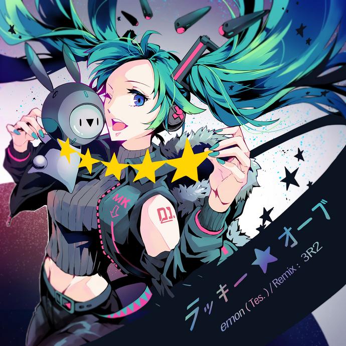 ラッキー☆オーブ(3R2 Remix)