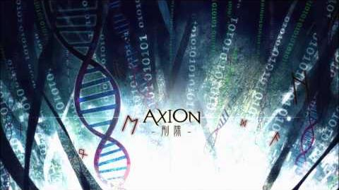Cytus 削除 - Axion