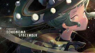 Cytus II TOKONOMA Spacewalk - t pazolite 【音源】 【高音質】