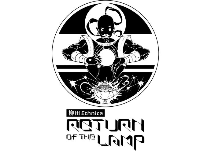 Return of the Lamp