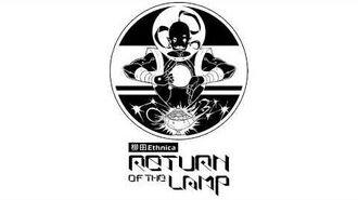 Cytus II Return of the Lamp - 柳田Ethnica 【音源】 【高音質】