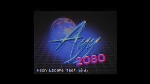 Neon Escape feat. 薛南